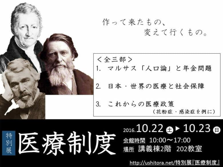 ポスターと詳細情報